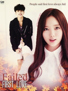 failed-first-love